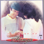 The Best Of Alamgir Vol 1